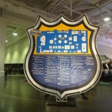 NHL 16 Shield